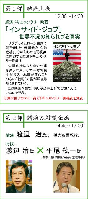20120602taironzero-infor.jpg