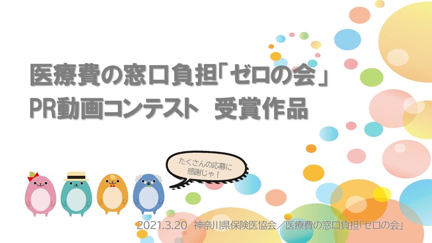 20210320movie_contest.jpg